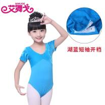 Children's performance clothes female 105 (height 101-110cm), 110 (height 110-120cm), 120 (height 120-130cm), 130 (height 130-140cm), 140 (height 140-150cm), 150 (height 150-160cm), 160 (height 160-165cm), 170 (height 165-170cm) Other / other Class B LT111X practice Other 100% polyester fiber