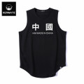 Vest / vest Youth fashion KERWATS M L XL 2XL 3XL S 4XL 5XL 6XL Black and white motion easy Sweat vest routine summer Crew neck Large size 2020 tide B-012 Geometric pattern Cloth hem cotton Cotton 100% washing stockinet Summer 2020 Pure e-commerce (online only) More than 95%