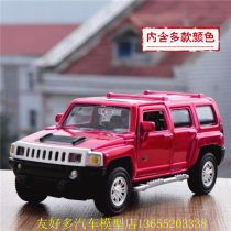 auto salon girls CAIPO Metal toys 3 years old, 4 years old, 5 years old, 6 years old, 7 years old, 8 years old, 9 years old, 10 years old, 11 years old, 13 years old, 14 years old and above Chinese Mainland sixty-seven thousand and seventeen ≪ 14 years old alloy 1-43 finished product Red gold Car