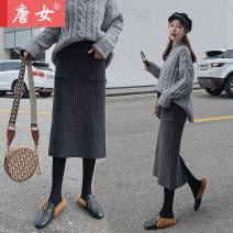 skirt Winter 2020 One size plus Basic - Black basic - dark grey pocket - Black Pocket - dark grey Mid length dress High waist 18-24 years old TN-ZZBTQX8-3 31% (inclusive) - 50% (inclusive) Tang women Viscose Viscose fiber (viscose fiber) 49.1% polyester fiber 32.5% polyamide fiber (nylon) 18.4%