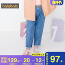 trousers Bala female 140cm 150cm 160cm 165cm 170cm 175cm Denim medium blue 0820 spring and autumn trousers leisure time There are models in the real shooting Jeans Leather belt middle-waisted Cotton blended fabric Don't open the crotch Class C Spring 2021 Chinese Mainland