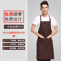 apron Sleeveless apron Simplicity other Household cleaning Average size Lotus of seven