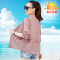 short coat Summer 2020 M,L,XL,2XL,3XL White, blue, light crimson Long sleeves routine Thin money singleton  easy Versatile Crew neck zipper Solid color Lotus leaf edge