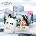 Facial mask Chando / nature Hall Normal specification Balance oil secretion and shrink pores no Chip mounted Chando / nature Hall 546ml 2016 Snow area purple grass fine pore mask 2021-05-01 to 2021-05-31 Hu g makeup net Bei Zi 2016014273 36 months September