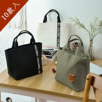 Lunch box bag Zhao Mao design H D F E G C I J A B Free light public like a breath of fresh air Japanese  yes