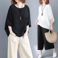 Women's large Spring 2020 Black, white Big size average T-shirt singleton  commute easy thin Socket Solid color Korean version routine 30-34 years old