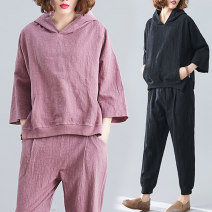 Women's large Spring 2021 Black, pink Large L [recommended 100-120 kg], large XL [recommended 120-140 kg], large 2XL [recommended 140-160 kg] Other oversize styles Two piece set commute easy moderate Socket Nine point sleeve literature Hood routine 25-29 years old Ninth pants