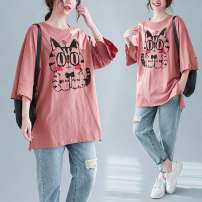 Women's large Spring 2021 Dark powder Large size average size [100-200kg recommended] T-shirt singleton  commute easy thin Socket Short sleeve literature Crew neck printing and dyeing routine 25-29 years old