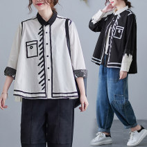 Women's large Spring 2021 White, black Large L [100-150 Jin recommended], large XL [150-200 Jin recommended] shirt singleton  commute easy moderate Cardigan Long sleeves literature Polo collar routine 25-29 years old pocket