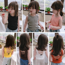 Vest sling White, gray, black, yellow, pink, deep coffee, medium coffee Sleeveless The recommended height is 90cm-100cm for size 7, 100cm-110cm for size 9, 110cm-120cm for size 11, 120cm-130cm for size 13 and 130cm-140cm for size 15 summer Other / other There are models in the real shooting n6311