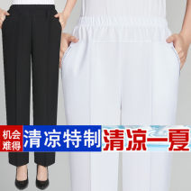 Casual pants 031 # beige, 033 # white, 035 # gray, 036 # black XL [90-115 Jin], 2XL [115-130 Jin], 3XL [130-145 Jin], 4XL [145-160 Jin], 5XL [160-180 Jin] Summer 2020 Ninth pants Straight pants High waist Versatile Thin money 40-49 years old 81% (inclusive) - 90% (inclusive) other pocket