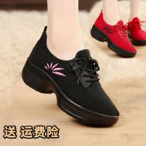 Modern dance shoes 35,36,37,38,39,40,41 Juhutong female