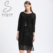Dress Spring of 2018 Black / H98 S,M,L,XL,XXL Mid length dress Two piece set Nine point sleeve commute Crew neck Loose waist Animal design Socket other routine Others 35-39 years old Type H Sodom / Shun Korean version Embroidery 981CL213 More than 95% knitting other