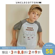 T-shirt Hazelnut puff tea Uncle Mian 110cm 120cm 130cm 140cm 150cm 160cm currency cotton printing Cotton 73% polyester 27% Summer 2021 Four, five, six, seven, eight, nine, ten, eleven, twelve