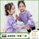 Sweater / sweater Dorky baby female 90cm 100cm 110cm 120cm 130cm 140cm 150cm 160cm spring and autumn nothing Korean version Socket routine There are models in the real shooting cotton Animal design Cotton 85% polyester 15% DWY009 Spring 2021
