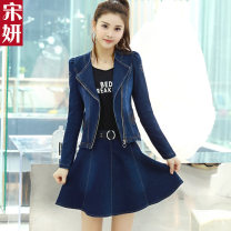 Dress Spring of 2018 Dark light M L XL XXL Short skirt Two piece set Long sleeves commute tailored collar middle-waisted Solid color zipper A-line skirt routine Others 25-29 years old Type A Song Yan Korean version Stitched zipper with diamond SY18A10218 More than 95% Denim other Other 100%