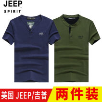 T-shirt Fashion City thin M,L,XL,2XL,3XL Jeep / Jeep Short sleeve V-neck easy Other leisure summer youth routine American leisure other 2020 Solid color Embroidery Cotton ammonia other Flocking International brands