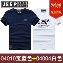T-shirt other routine Jeep / Jeep Short sleeve Crew neck standard business affairs summer youth routine tide 2020 Solid color cotton Brand logo International brands More than 95%