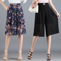Casual pants Black, blue, yellow, dot M/27,L/28,XL/29,XXL/30,XXXL/31,4XL/32 Summer 2021 Wide leg pants High waist commute Thin money 96% and above An Zerui Korean version