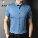shirt Fashion City Tucano / woodpecker 165/M 170/L 175/XL 180/2XL 185/3XL Navy black blue routine other Short sleeve standard Other leisure summer A-TLF1301-BX middle age Cotton 100% Business Casual 2021 other Spring 2021 other cotton other Pure e-commerce (online only) More than 95%