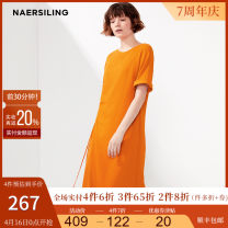 Dress Summer of 2018 yellow Mid length dress Short sleeve commute Crew neck middle-waisted Solid color Socket other routine Others 25-29 years old NAERSILING lady More than 95% polyester fiber Polyester fiber 99% polyurethane elastic fiber (spandex) 1%
