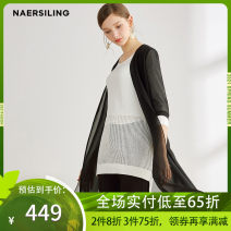Windbreaker Summer of 2019 36/S 38/M 40/L 42/XL 44/XXL black elbow sleeve Thin money Medium length commute routine Solid color Straight cylinder NAERSILING L1AHB180903 35-39 years old 96% and above polyester fiber Polyester 100% Same model in shopping mall (sold online and offline)