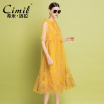 Dress Spring 2021 Yellow gray jujube red S M L XL longuette singleton  elbow sleeve commute stand collar High waist Decor Socket Pleated skirt routine Others 30-34 years old Type A Cimilroolla / himI Lola Retro Y113714B More than 95% organza  polyester fiber Polyester 100%