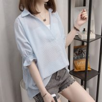 Women's large Summer 2020 shirt Two piece set commute easy moderate Short sleeve Solid color Korean version Polo collar routine polyester Three dimensional cutting routine Three dimensional decoration