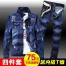 Jacket Other / other Youth fashion routine Self cultivation Travel? spring Long sleeves Wear out square neck tide teenagers routine Single breasted 2018 Straight hem washing Denim More than two bags) Digging bags with lids