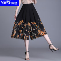 Casual pants Black positioning yellow lily 27 28 29 30 31 32 Summer 2021 Cropped Trousers Wide leg pants High waist Versatile routine 96% and above YS21A507 Wink other pocket Polyester 100% Pure e-commerce (online only)