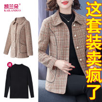 Middle aged and old women's wear Autumn 2020 Khaki + FREE sweater grey + FREE sweater Khaki grey fashion short coat easy Two piece set lattice 40-49 years old Cardigan moderate square neck have cash less than that is registered in the accounts routine 8897-1 Kailando pocket polyester Polyester 100%