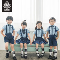 School uniform / school uniform customization Boys' suit and girls' suit bow tie need to be purchased separately, please consult customer service 110 yards, 160 yards, 100 yards neutral Aikutong summer college Class B Single breasted A185-B cotton Short sleeve + pants Summer of 2018