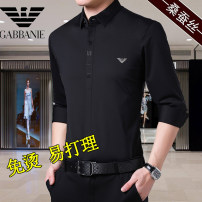 shirt Fashion City Chiamania M,L,XL,2XL,3XL,4XL /130/58 routine stand collar Long sleeves Self cultivation daily spring 820-1 youth Polyamide fiber (nylon) 46% Silk 40% polyurethane elastic fiber (spandex) 14% Youthful vigor 2021 Solid color silk No iron treatment silk Embroidery Easy to wear