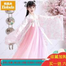 Hanfu 31% (inclusive) - 50% (inclusive) Pink jacket and skirt collection send hair accessories + eyebrows, pink Hanfu suit collection send hair accessories + eyebrow stickers, pink single large sleeve shirt (as shown in the picture) polyester fiber