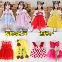 Dress female Gold medal kids 73cm [0-6 months], 80cm [6-12 months], 90cm [1-2 years old], 100C [2-3 years old], 110cm [3-4 years old], 120cm [4-5 years old], 130cm [5-6 years old], 140cm [6-7 years old] Cotton 100% summer Korean version Skirt / vest Broken flowers Chiffon Splicing style Class B