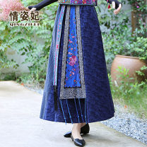 skirt Autumn 2020 Average size blue Mid length dress commute Natural waist A-line skirt Decor QZF20D206680 More than 95% Love Princess other Embroidery ethnic style Other 100% Pure e-commerce (online only)