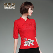 T-shirt Red white black M L XL 2XL 3XL 4XL Summer 2017 elbow sleeve stand collar Self cultivation Regular commute cotton 71% (inclusive) - 85% (inclusive) 18-24 years old ethnic style literature Plants and flowers Love Princess Cotton 85% others 15% Pure e-commerce (online only)