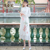 Dress Summer 2020 White (for tassels) green (for tassels) M L XL 2XL Mid length dress singleton  three quarter sleeve commute stand collar Loose waist Socket A-line skirt routine 25-29 years old Love Princess ethnic style printing QZF20B204193 More than 95% other Other 100%