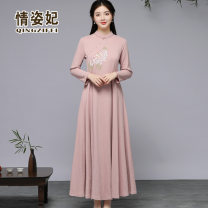 Dress Winter of 2018 M L XL XXL longuette singleton  Long sleeves commute stand collar Loose waist Big flower Socket routine 25-29 years old Love Princess Retro More than 95% polyester fiber Polyester 95% polyurethane elastic fiber (spandex) 5% Pure e-commerce (online only)