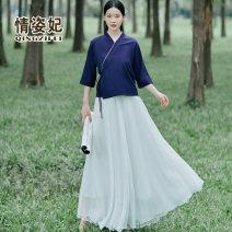 jacket Autumn 2020 M L XL 2XL Royal Blue Top Set (Royal Blue Top + 2121 white pants) set (Royal Blue Top + 2231 white skirt) QZF20D206422 Love Princess Other 100% Pure e-commerce (online only)