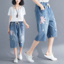 Jeans Summer of 2019 wathet M [100-115 Jin], l [115-130 Jin], XL [130-145 Jin], XXL [145-160 Jin], 3XL [160-175 Jin], 4XL [175-200 Jin] Pant Natural waist Haren pants Thin money 30-34 years old washing light colour Other / other