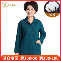 Middle aged and old women's wear Autumn 2016 M L XL XXL XXXL XXXXL XXXXXL leisure time shirt easy singleton  Solid color Over 60 years old Cardigan moderate Polo collar routine routine Manduhua Embroidery pure cotton Cotton 100% 96% and above Single breasted Long sleeves Contains (9 oz) - 11 oz