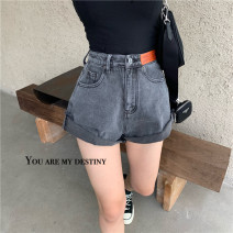 Jeans Summer 2021 Dark grey, denim blue S,M,L shorts High waist Wide legged trousers 18-24 years old