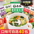Instant soup Chinese Mainland 0536-2603578 120g No.13099, Minzhu street, Weifang Economic Development Zone, Shandong Province Shandong Supo Food Co., Ltd packing Shandong Province SC10737070313733 Please refer to packaging for details Su Bo Normal temperature storage Bagged Weifang City Q/SSB 0001S