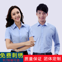 shirt Business gentleman Others Men's short sleeves, women's short sleeves, men's long sleeves, women's long sleeves routine square neck Long sleeves standard go to work Four seasons youth Polyester 65% cotton 35% Business Formal  2019 Solid color Color woven fabric No iron treatment cotton
