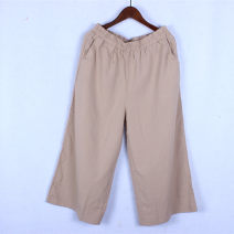 Casual pants Picture color Average size