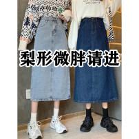 skirt Summer 2021 S,M,L,XL Light blue, dark blue, black longuette commute High waist Denim skirt Solid color Type A 18-24 years old 31% (inclusive) - 50% (inclusive) Denim other pocket Korean version
