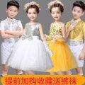 Children's performance clothes neutral 100cm,110cm,120cm,130cm,140cm,150cm,160cm,170cm Other / other 14 years old, 3 years old, 18 months old, 5 years old, 9 years old, 12 years old, 7 years old, 8 years old, 6 years old, 2 years old, 13 years old, 11 years old, 4 years old, 10 years old