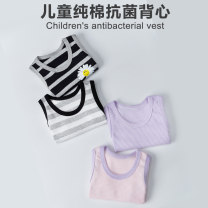 Vest sling I-shaped 90 (height 80-90cm) 100 (height 90-100cm) 110 (height 100-108cm) 120 (height 108-118cm) 130 (height 118-125cm) 140 (height 125-135cm) 150 (height 135-140cm) 160 (height 140-150cm) Fanjue neutral Solid color Cotton 100% bx001 Class A Spring of 2019 Chinese Mainland Wenzhou City