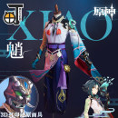 Cosplay men's wear suit Pre sale Sanchimu Over 8 years old Mandrill suit, Yasha mask game S,M,L,XL